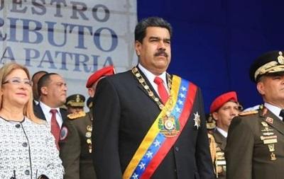 Мадуро назвав вартість свого вбивства