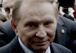 Кучма прибыл в Генпрокуратуру