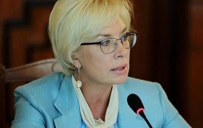 Денісова заявила, що хоче обговорити обмін Сенцова