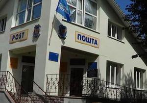 В регионах вместо государственного флага вывешивают синее знамя ПР - Общее дело