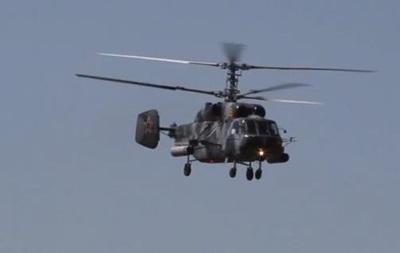 В Японії зник рятувальний вертоліт з дев ятьма людьми