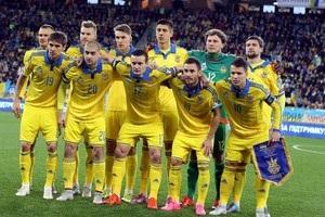 Збірна України відмовилася жити в готелі Москва