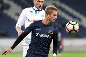Офіційно: Супряга став гравцем Динамо