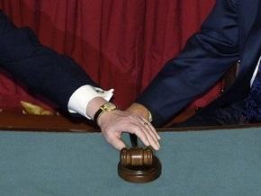 Суд признал незаконной передачу Севастопольской горадминистрацией 54 га земли на ЮБК