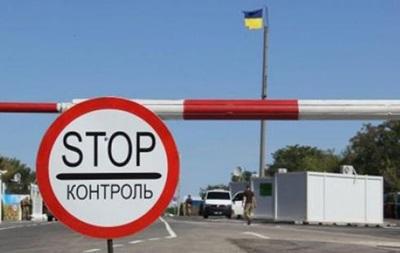 КПП Майорське хочуть закрити через обстріли