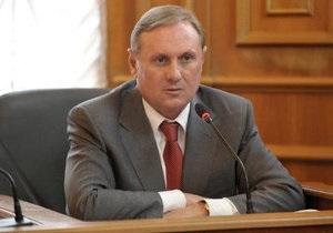Ефремов - выборы - Партия регионов - Регионалы предложили провести повторные выборы в семи округах в декабре