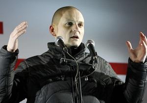 Удальцов и Навальный задержаны на Болотной площади