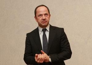 Тигипко: Судьба выборов решена
