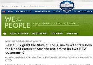 Техас и Луизиана собрали более 25 тысяч подписей за выход из состава США