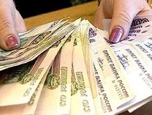 Украина экстрадировала в Россию четырех подозреваемых в экономических преступлениях