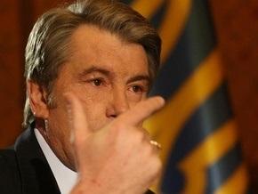 Ющенко полностью поддерживает действия сотрудников СБУ в Нафтогазе