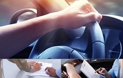 Як придбати авто