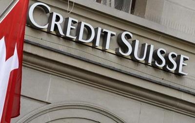 В Credit Suisse опровергают заморозку активов россиян
