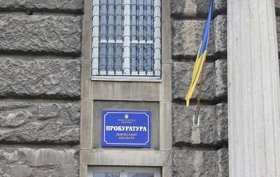 У Львівській області слідчого поліції посадили на п ять років за хабар