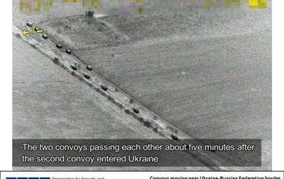 ОБСЄ зафіксувала російські автоколони, які в їхали в Україну