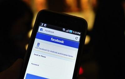 В Facebook стали пропадать посты