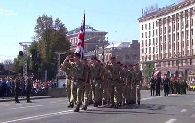 У параді брали участь військові з 18 країн