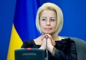 Герман опровергла заявление Семиноженко о проблемах в коалиции