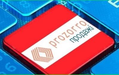 ВУкраинском государстве выставили на реализацию 210 объектов малой приватизации