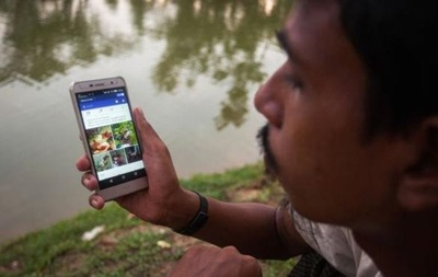 Facebook удалил аккаунты военного руководства Мьянмы