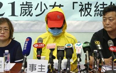 Китаянка случайно вышла замуж за незнакомого мужчину
