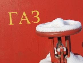 Нафтогаз: Поставки газа из РФ сокращены более чем в четыре раза