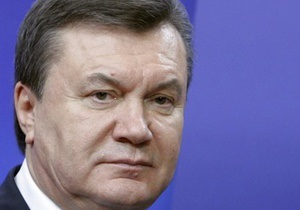 В Администрации Януковича назвали основные задачи в экономике