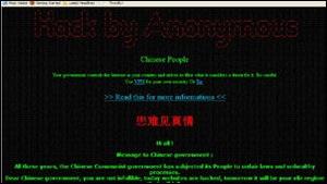 Хакеры Anonymous заявляют, что обрушили веб-сайты КНР