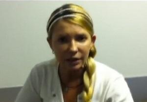 Власенко заявил, что за камерами наблюдения в палате Тимошенко следят мужчины