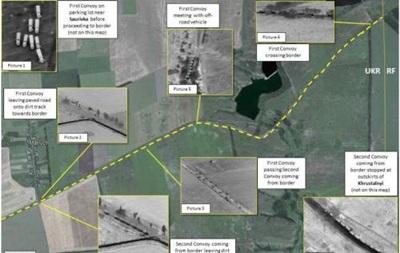 ОБСЄ зафіксувала ввезення боєприпасів із РФ