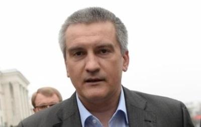 Аксьонов подав позов до українського суду про скасування санкцій