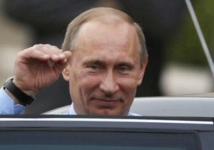 Путин обнародовал свои доходы