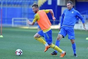 Збірна України розпочала підготовку до матчів Ліги Націй