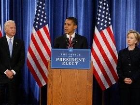 Обама официально объявил состав будущей администрации