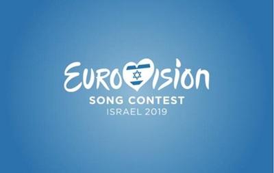 Діячі культури виступили з бойкотом Євробачення в Ізраїлі