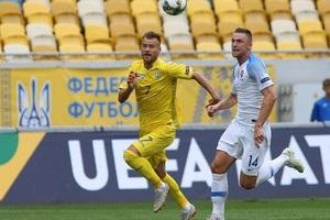 Україна мінімально обіграла Словаччину в матчі Ліги націй