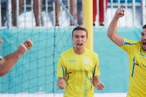 Збірна України з пляжного футболу здобула путівку на Європейські ігри