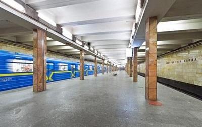 В Киеве останавливали движение поездов метро