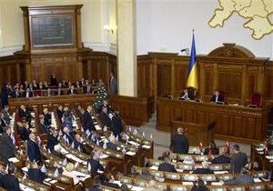 Рада проголосовала за снижение налога на прибыль с 25% до 16%