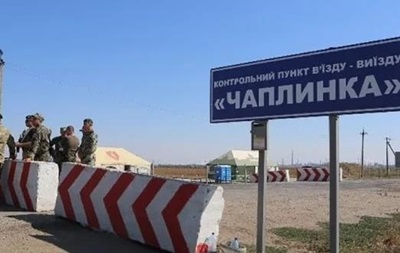 ДПСУ: З Криму за меддопомогою звернулися 46 осіб