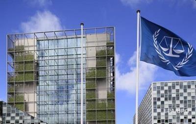 США пригрозили санкціями Міжнародному кримінальному суду