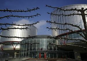 Глава Европейского суда по правам человека надеется на уменьшение количества жалоб украинцев