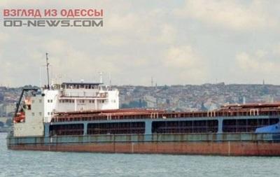 У берегов Одессы застряло аварийное судно