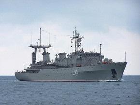 Корабль ВМС Украины присоединился к поискам пропавших в Черном море россиян