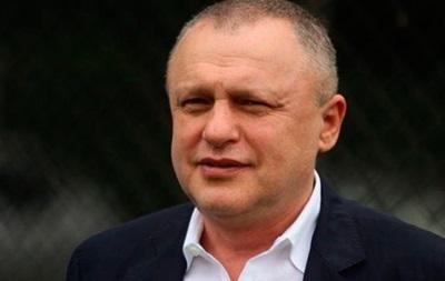 Суркіс: Ще 5-6 років тому я б звільнив Хацкевича