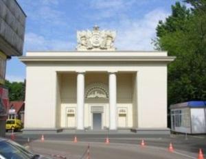 Выставочному комплексу  Росстройэкспо  - 80 лет