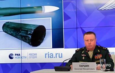 Нові докази  Росії щодо MH17. Головне