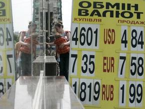 Эксперт: К концу года гривна может подешеветь до 12 грн/$
