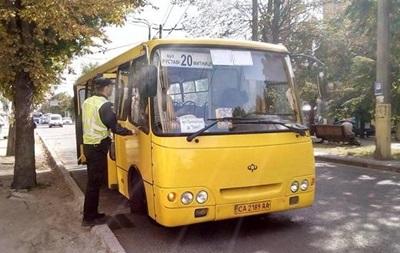 У Черкасах перехожі побилися з водієм маршрутки після ДТП