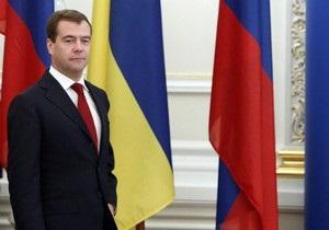 Медведев приедет в Крым на неформальный саммит глав СНГ